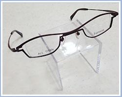 最強度強度近視眼鏡フレームの一例