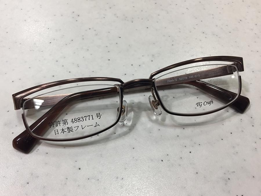堅牢な跳ね上げ式眼鏡フレーム-カイト