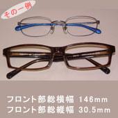 流行の大きいメガネでおしゃれ満喫してみてください。