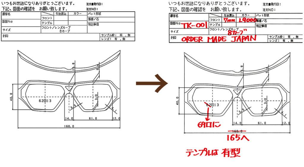 キングサイズフレーム設計図面