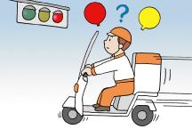 信号の3色の色分けや、危険や警告を表すために使われる赤色などは、色弱の人にとっては認識しづらい場合があります。