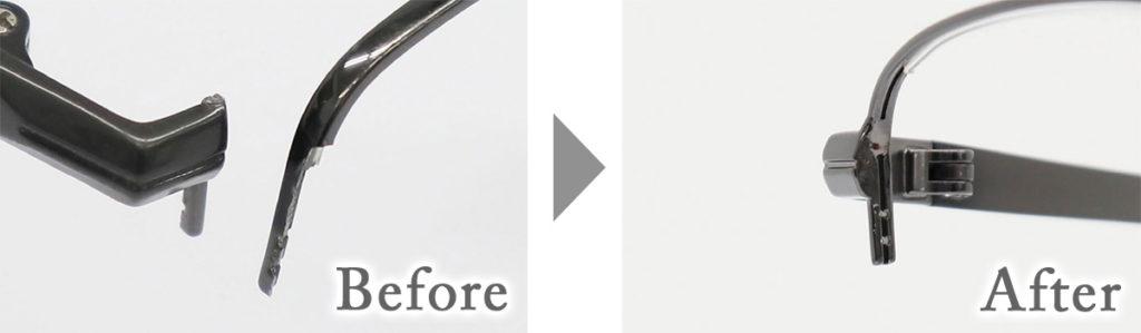 フレームの耳側の上部折れ。→修理完了。