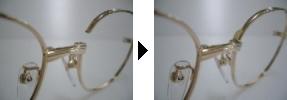 添木法レンズが入っているリム上部の切れた状態。および修理出来上がり。