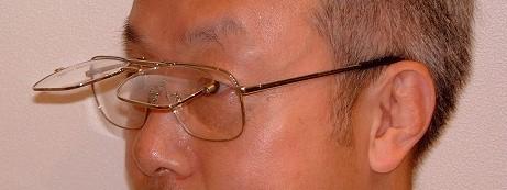 複式跳ね上げメガネの装用実例