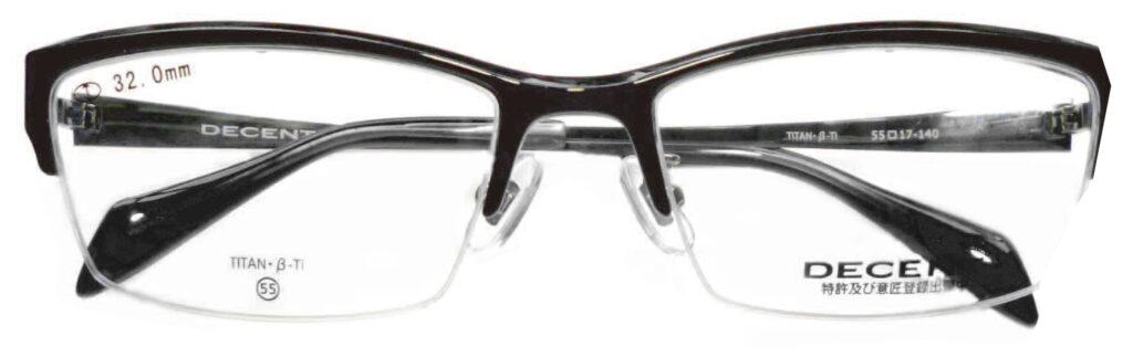 案外便利なハネアゲメガネ。一昔前と違って「かっこ良く」「おしゃれ」になりました。