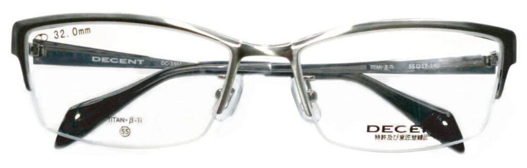 上品な跳ね上げメガネフレームに仕上がりました。さりげない普段眼鏡として、40歳からのお奨めメガネです。