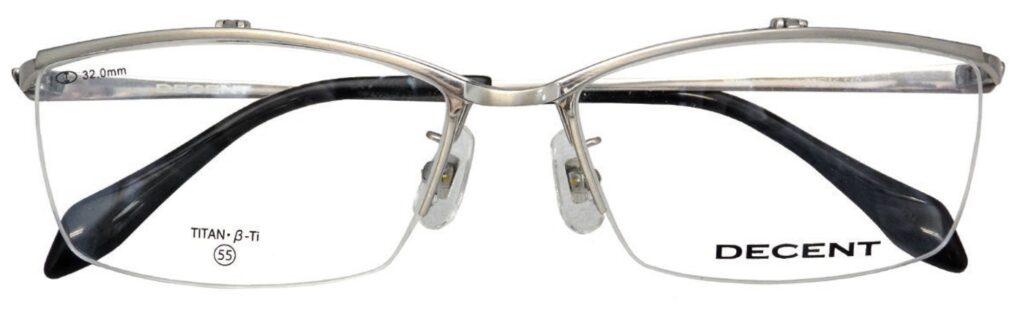 普段はふつうの眼鏡として街中を歩き、手元の作業をするときにフロント部を手でアップして裸眼で見る跳ね上げ眼鏡枠のご提案。