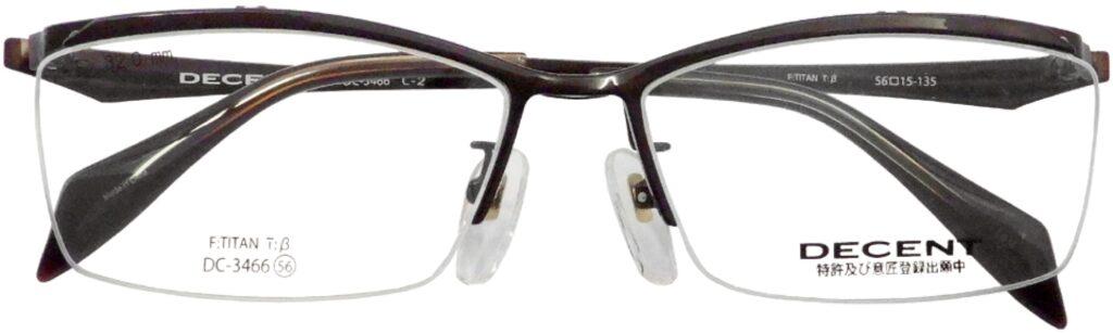 ビジネスシーンでも掛けることを意識して製作することで、より跳ね上げ眼鏡の良さを知ることになると思います。