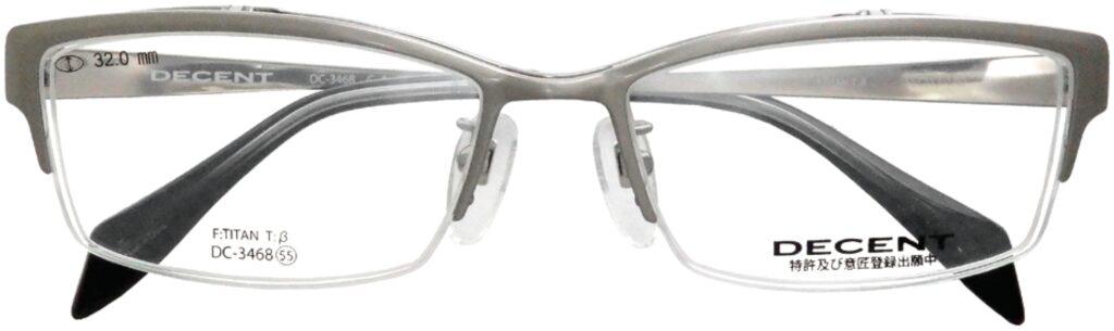 跳ね上げ眼鏡はは老眼で新聞やパソコン等のお手元を見る時に不便を感じていらっしゃる方にとっても便利な眼鏡枠です。