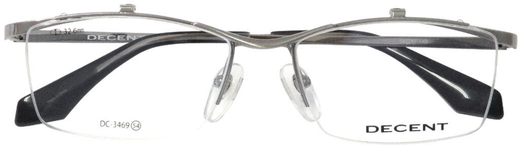 近眼の方で眼鏡を掛けたときに遠くが見え、外せば近くが見えるという場合の方に是非試して頂きたい跳ね上げ式眼鏡。