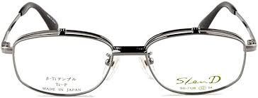 跳ね上げ眼鏡枠に遠近両用レンズ、中近レンズといった累進設計のレンズを入れるのに最適なフレームです。