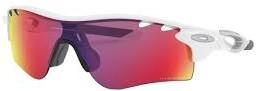 かっこいい度付きスポーツサングラスハイカーブ型のおすすめオークリーサングラス(レーダーロックパス)|フレームカラー:ポーリッシュドホワイト/レンズカラー:プリズムロード