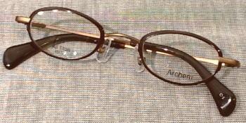 強度近視の厚いレンズを薄く軽く、 快適にするメガネフレーム「アルヘム」新発売。