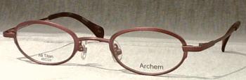 新時代のベーシックなデザインの強度近視メガネ枠。命名アルヘムです。