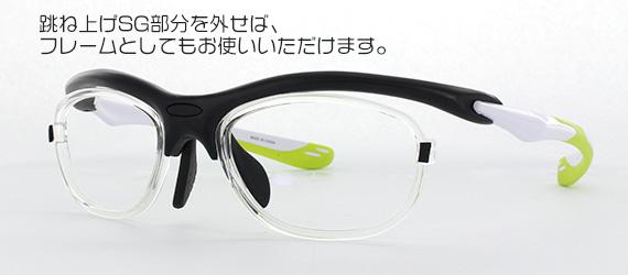 跳ね上げサングラスと普段メガネを兼用