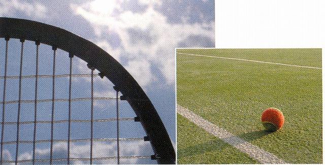テニスどきの視力は非常に重要です