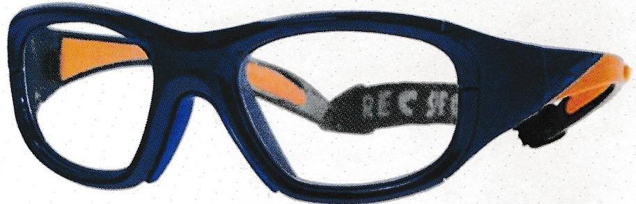 バスケットボールどきの保護眼鏡