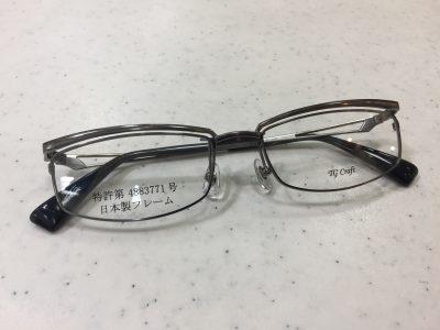 ネジ1本からメガネの産地福井県 「鯖江」で作られた部品を使用跳ね上げメガネ