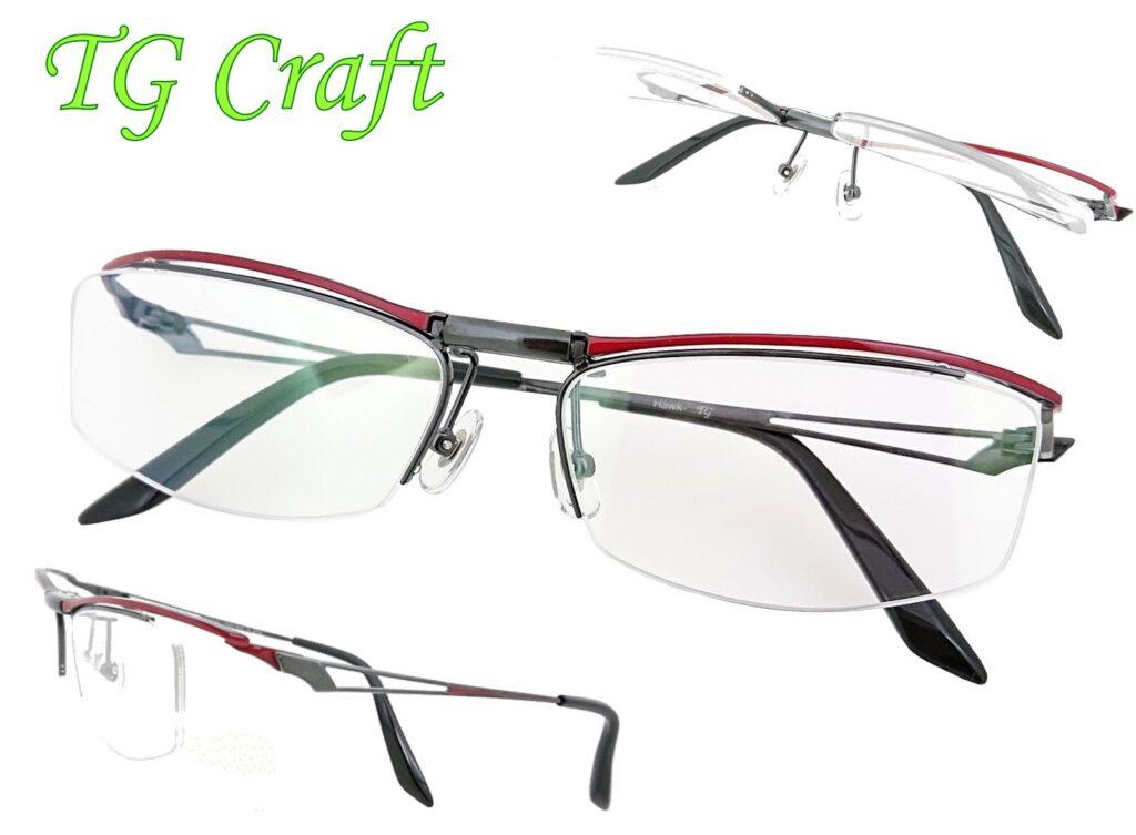 Falconたまむら眼鏡跳ね上げメガネTG Craft5
