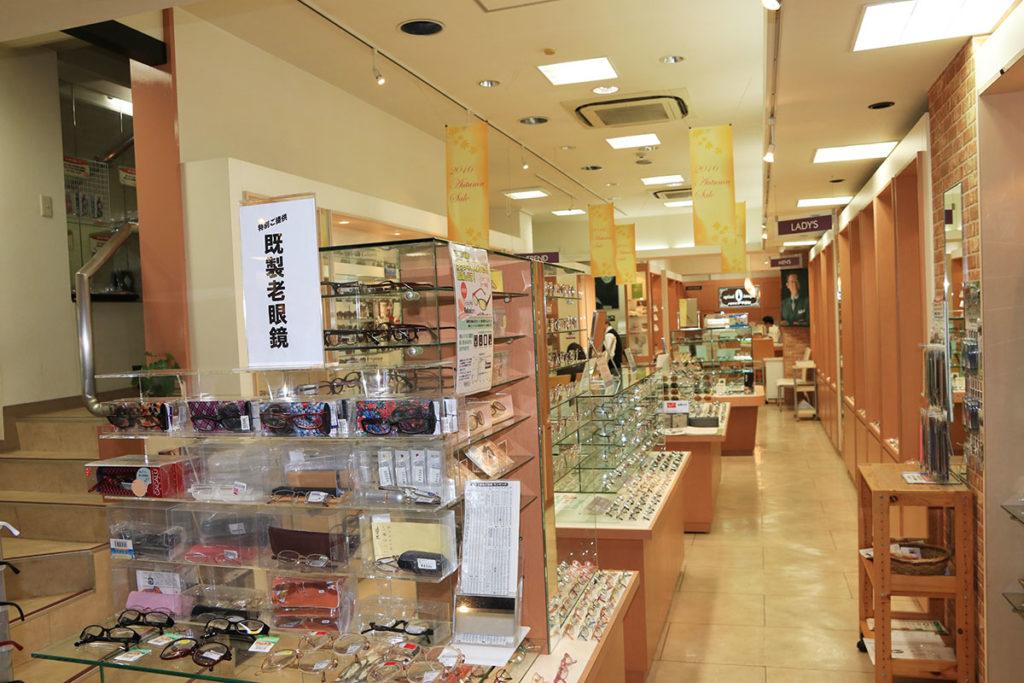 尼崎市神田中通り3丁目43番地メガネのアマガン センター店