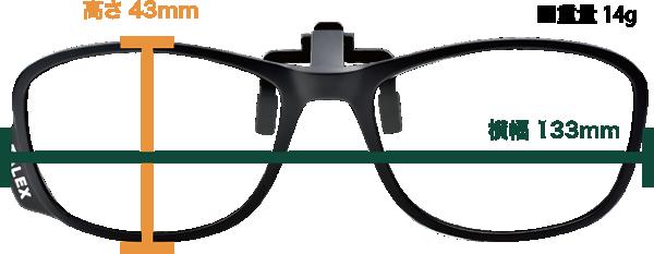 クリップ式跳ね上げフレーム対応メガネ寸法