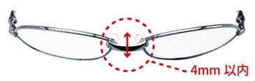 クリップ式跳ね上げフレーム対応メガネ幅寸法