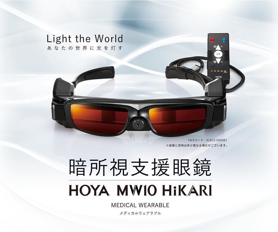 HOYA MW10 HiKARI