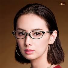 遠近両用メガネをおしゃれに北川景子