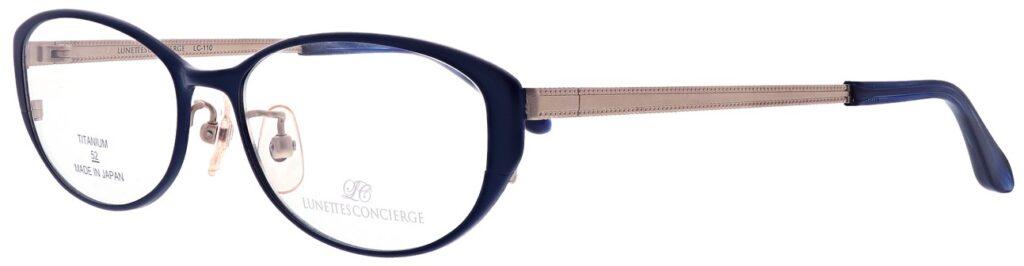 ご婦人用遠近両用眼鏡WOPブルーム:LC-110